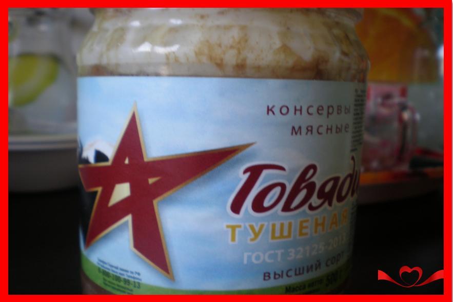 tushenka1
