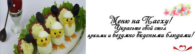 miniatura-menu pasha