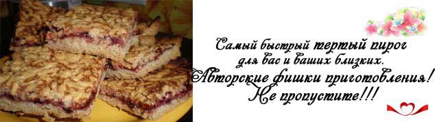 Тертый пирог. Рецепты тертого пирога с вареньем, пошаговый рецепт с фото