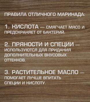 1pravila