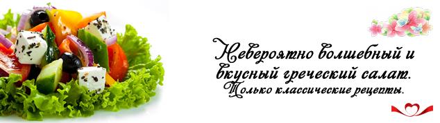 miniatura grec