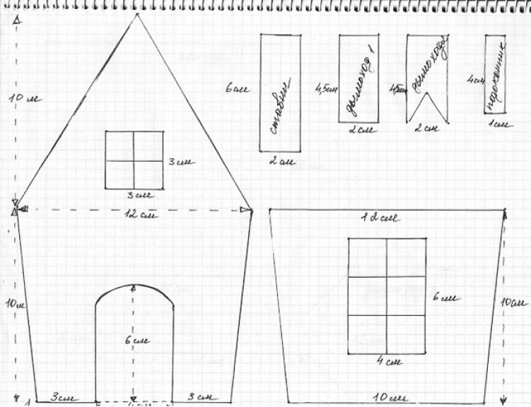 Схемы домиков для выпечки