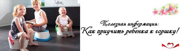 miniatura gorshokjpg