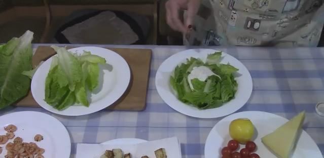 11 listiya salata