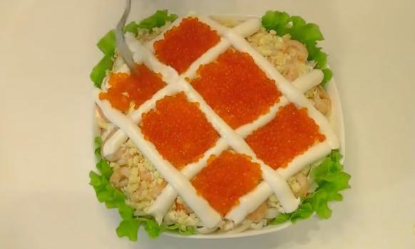 salat gotov