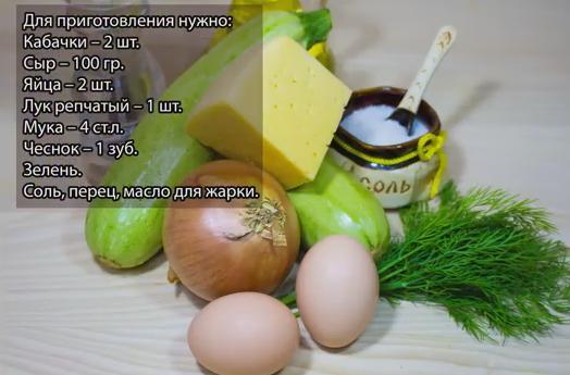 1ponadobitsya