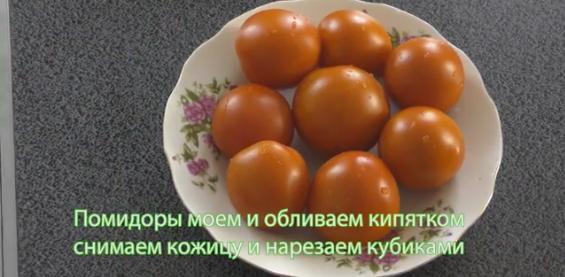 11pomidori