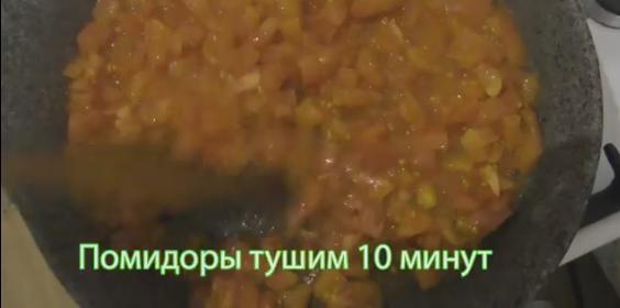 12tyshim pomidori