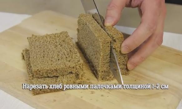 4rezem hleb