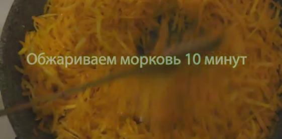 7zarim morkov