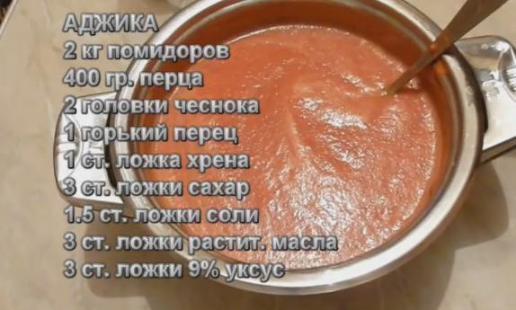 6ingredientu