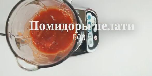 6pomidory