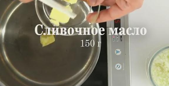 7slivochnoe maslo