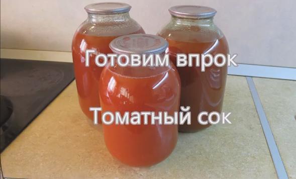 tomatu