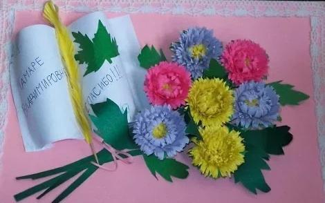 cvety1