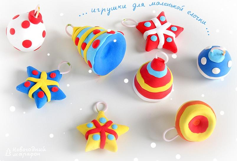 1igrushku-iz-plastilina Елочные игрушки своими руками на елку 2019 с созданием декора