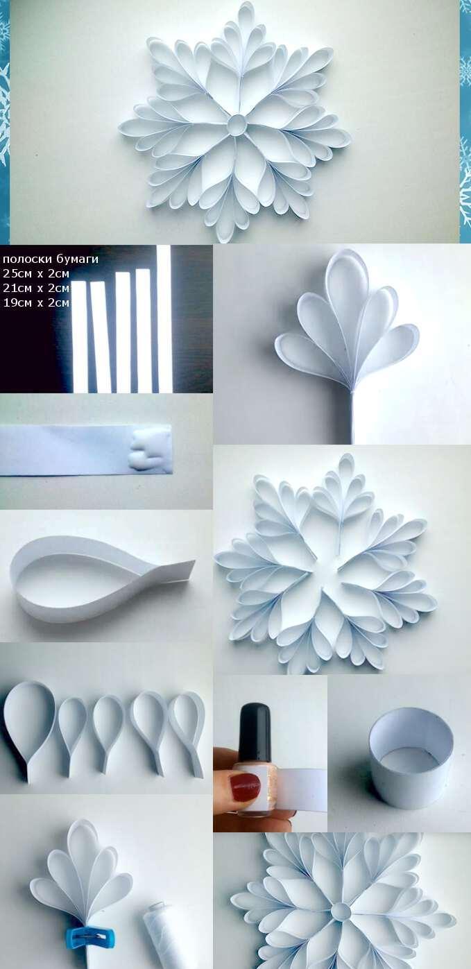 Как сделать сложную снежинку из бумаги поэтапно фото 854