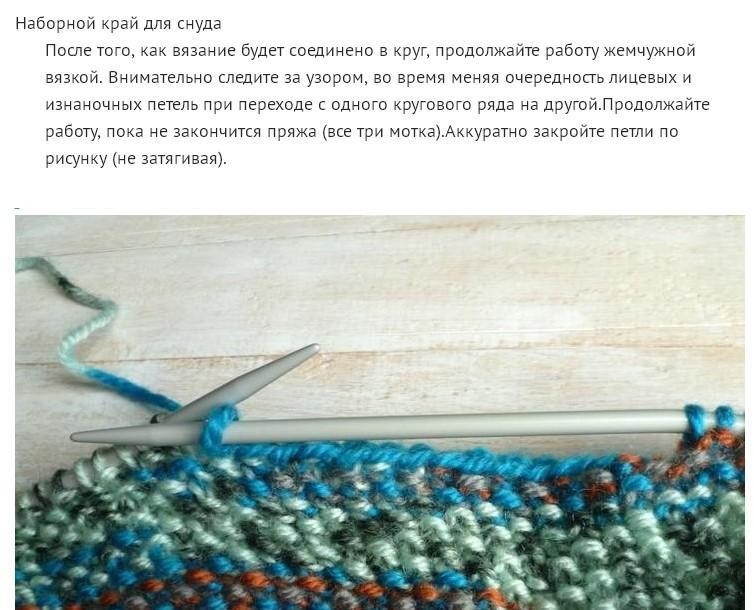 Ажурный снуд спицами схемы вязания новинки 2018