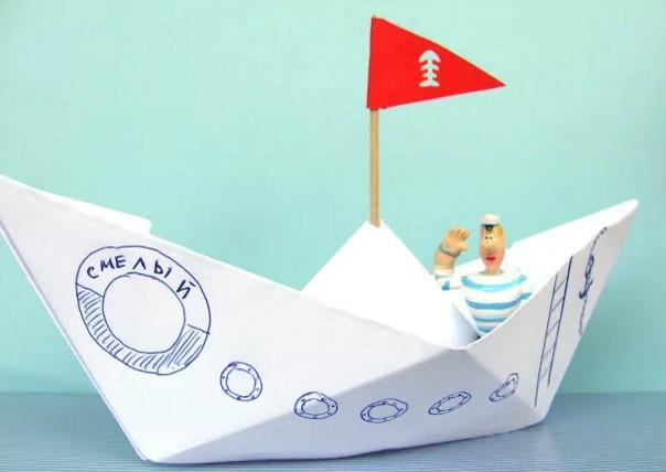 как сделать простой бумажный кораблик
