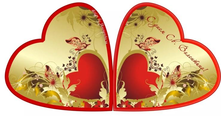 Валентинки шаблоны для открыток