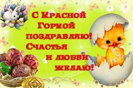 тогда, открытки с антипасхой улиц ульяновска