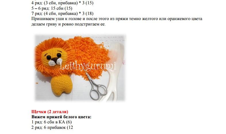 Вязание крючком игрушек со схемами