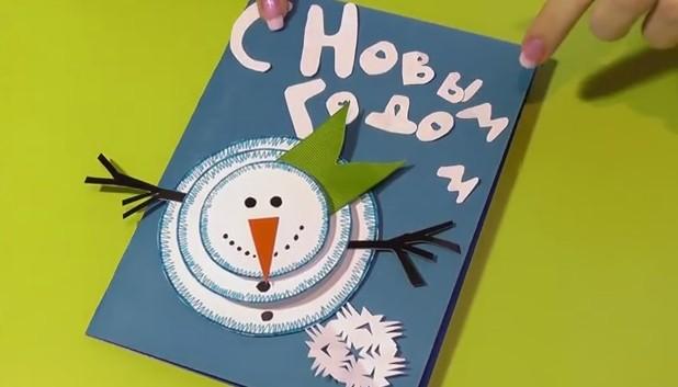 6s-novim-godom Открытки на новый год 2019 своими руками – оригинальные и красивые новогодние открытки.