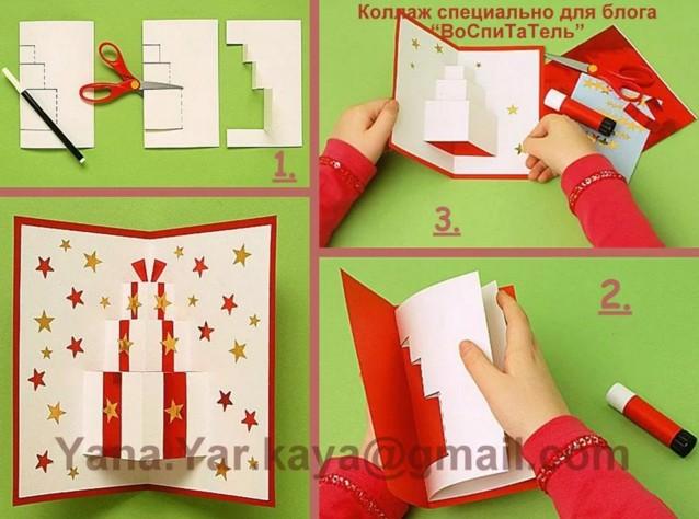 kollaz Открытки на новый год 2019 своими руками – оригинальные и красивые новогодние открытки.