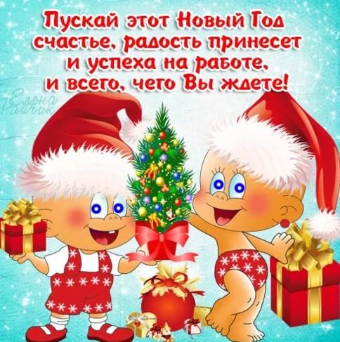 Короткие СМС поздравления с Новым годом 2019 Свиньи, стихи, картинки