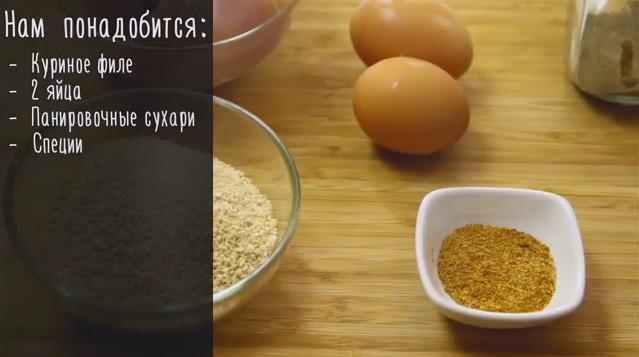 Как приготовить хрустящие сочные наггетсы в домашних условиях: лучшие рецепты. Как приготовить наггетсы из куриного филе и грудки, индейки, свинины, фарша с сыром, рыбы, овощей? Куриные наггетсы как в Макдональдсе, КФС: рецепты