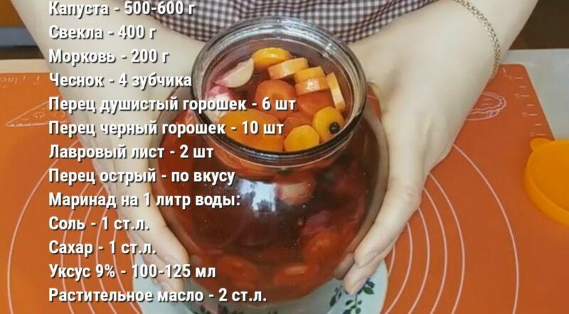 Как готовить рассол для капусты