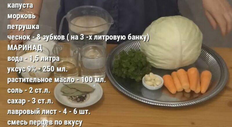 Замариновать капусту в банке