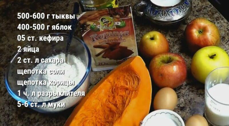 Оладьи из тыквы (самые вкусные и простые рецепты)