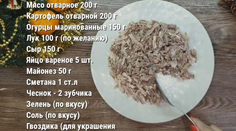 Мышка из яйца