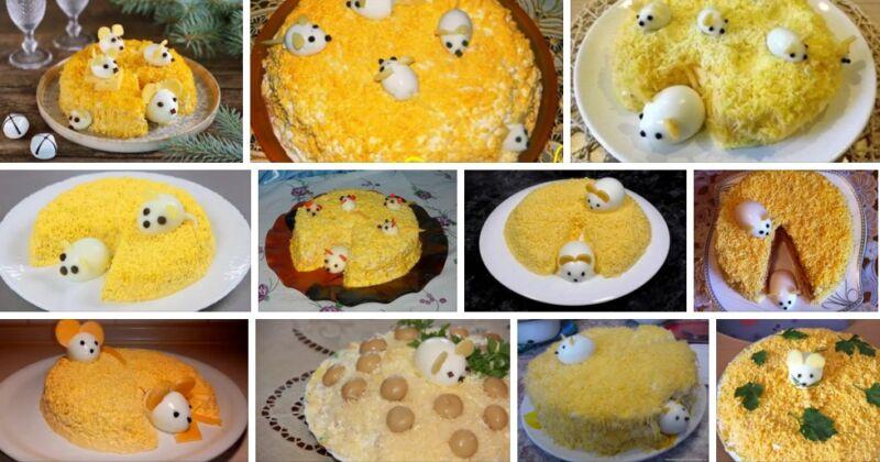 Салат Мышки в сыре: 5 разных пошаговых фоторецептов