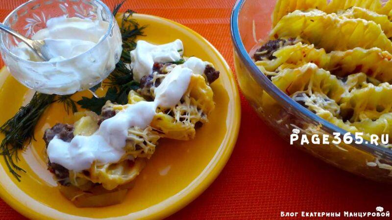 Картошка с фаршем в духовке (пошаговый фоторецепт)