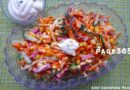 Салат Венеция — рецепт с колбасой