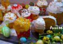 Пасхальный кулич с изюмом — самый вкусный рецепт в духовке