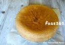 Бисквит для торта — пышный и простой