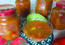 Лечо на зиму из перца и помидор