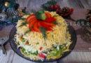 Простые салаты на Новый год 2021 — бесподобно вкусные